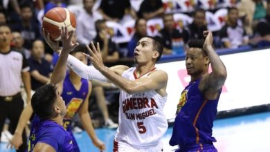 Photo of Brgy. Ginebra clinches quarterfinals seat with thrilling 96-93 win over TNT